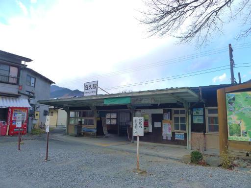20121209・秩父空11・白久駅