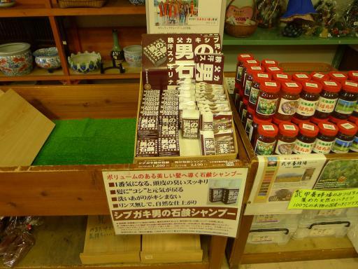 20121209・秩父ビミョー05