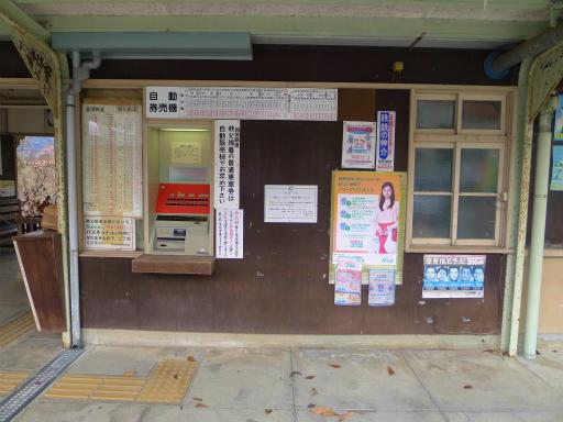 20121209・秩父09-04