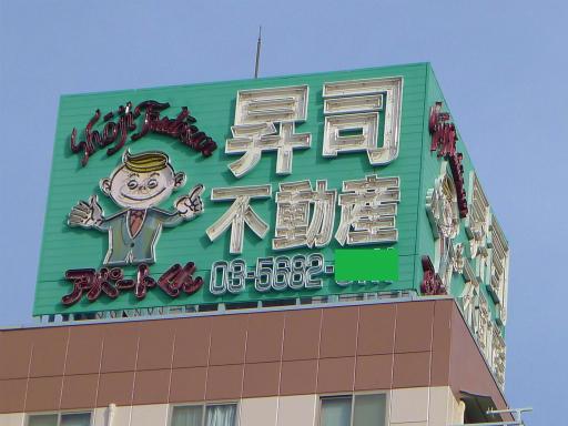 20120107・葛飾02-05