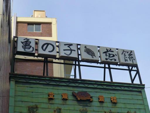 20120107・葛飾02-10
