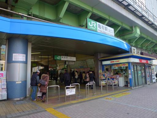 20120107・葛飾02-07