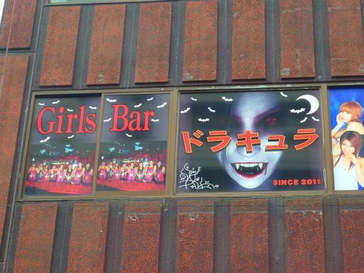 20120107・葛飾02-16