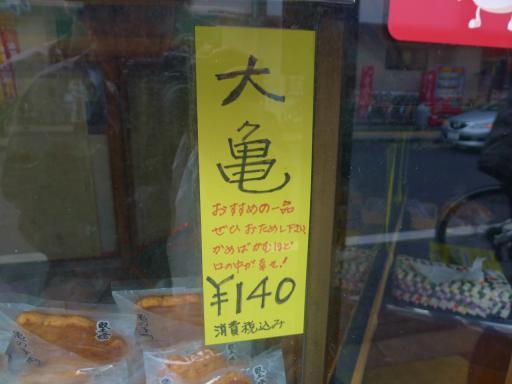 20120107・葛飾02-14・大