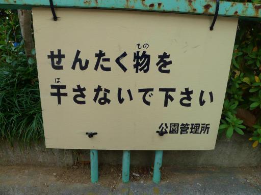 20120107・葛飾03-06