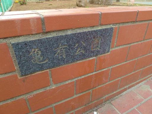 20120107・葛飾03-01