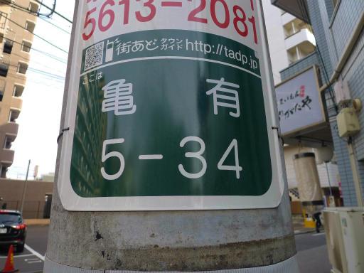 20120107・葛飾03-11