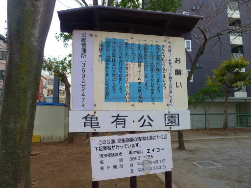 20120107・葛飾03-07