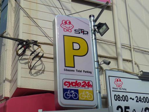 20120107・葛飾03-17