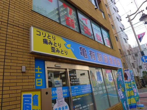20120107・葛飾03-21