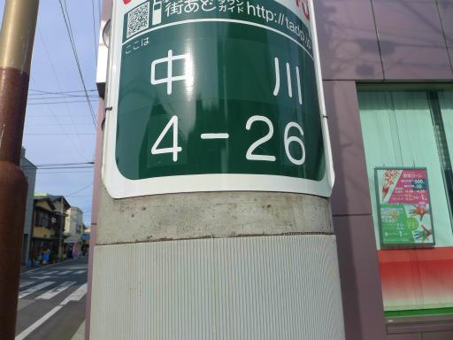 20120107・葛飾03-19