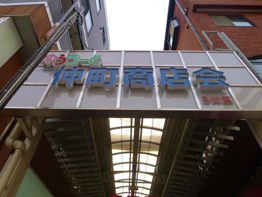 20120107・葛飾04-12