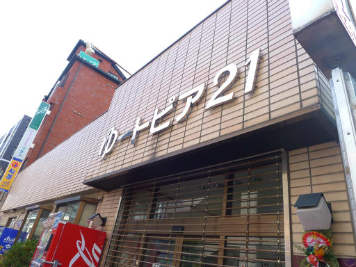 20120107・葛飾04-08
