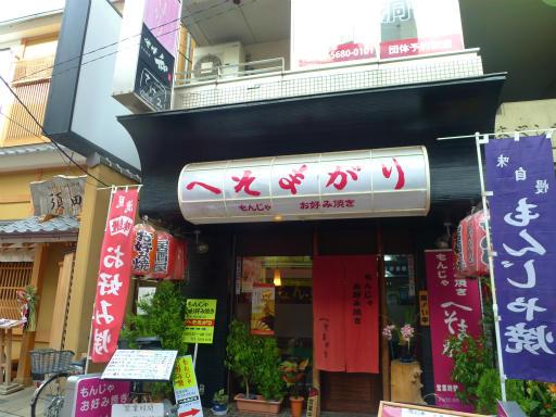 20120107・葛飾04-17