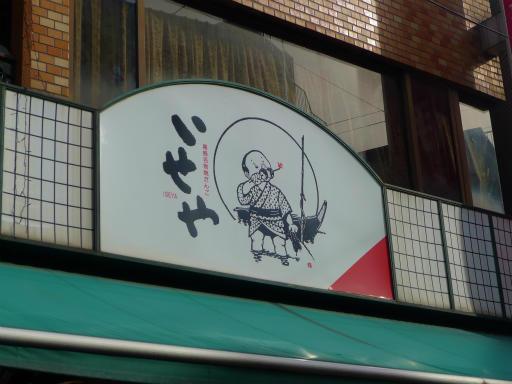 20120107・葛飾04-16