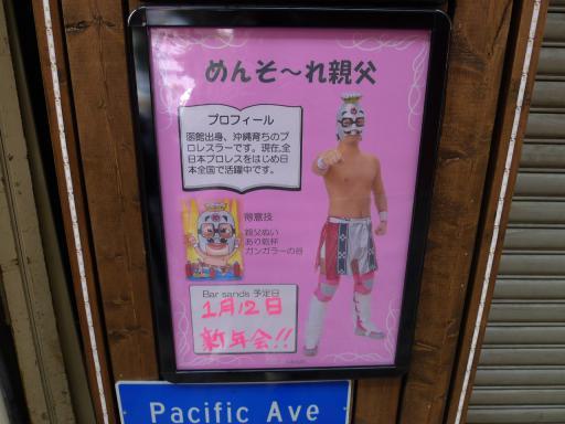 20120107・葛飾04-13・大