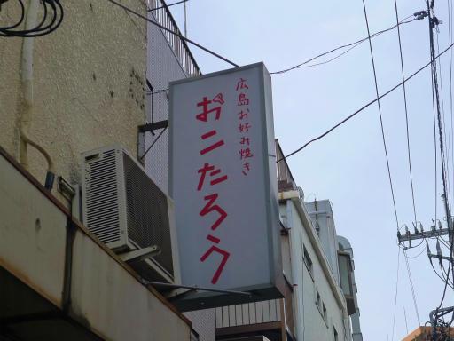 20120107・葛飾04-14