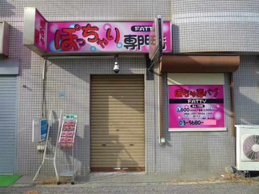 20120107・葛飾04-20