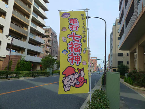 20120107・葛飾04-22