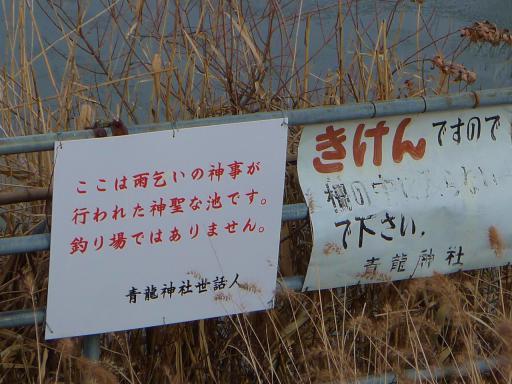 20120107・葛飾05-14・大