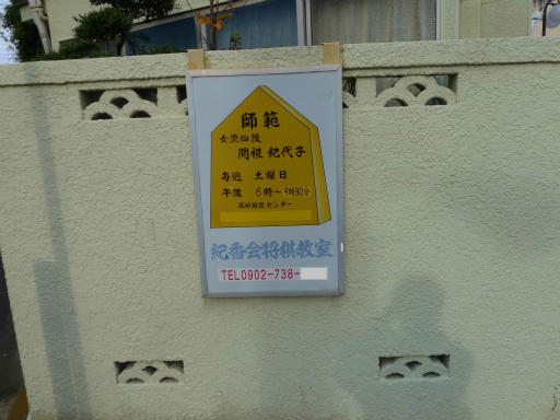 20120107・葛飾05-22
