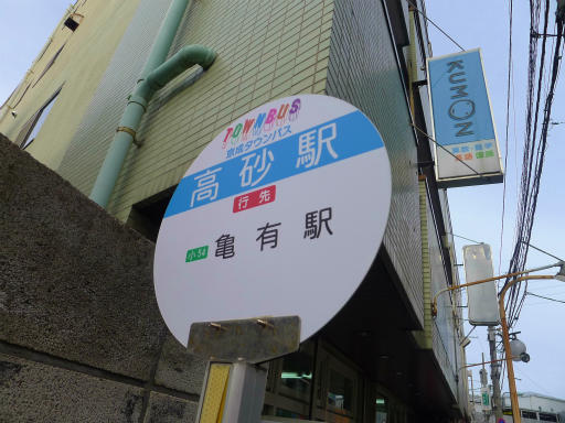 20120107・葛飾05-24