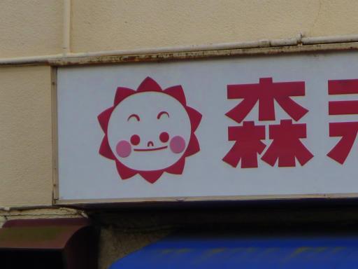 20120107・葛飾05-21