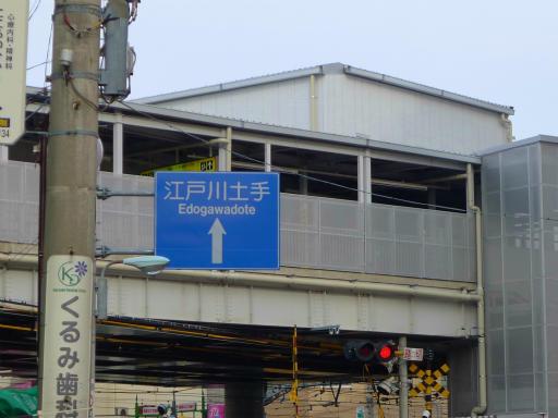 20120107・葛飾06-02