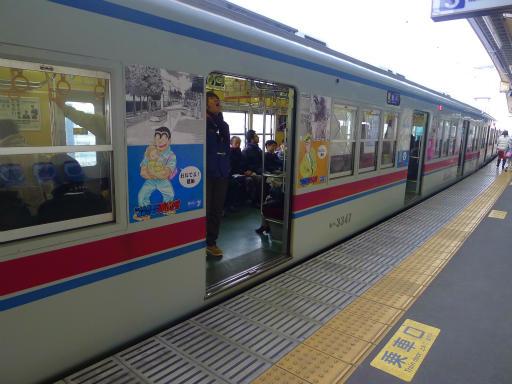 20120107・葛飾06-09