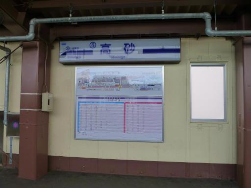 20120107・葛飾06-10
