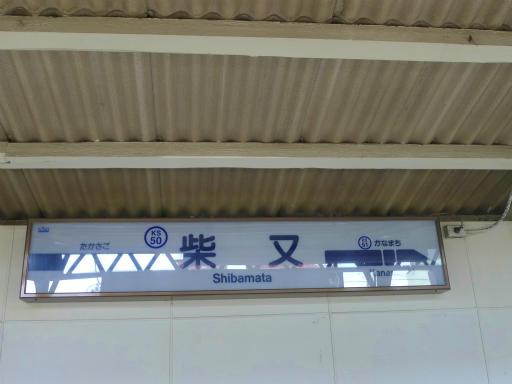 20120107・葛飾06-17