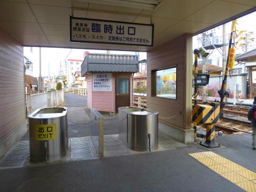 20120107・葛飾06-20