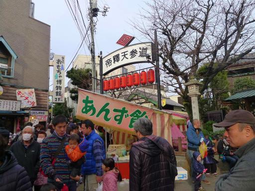 20120107・葛飾07-10