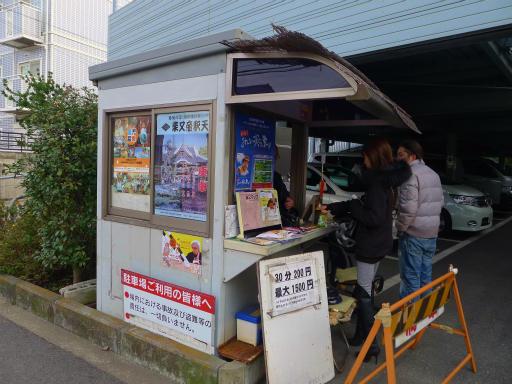 20120107・葛飾08-03