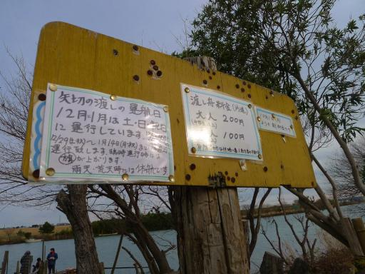 20120107・葛飾08-09・大