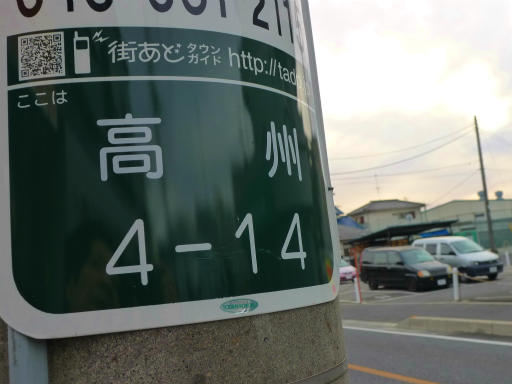 20120107・葛飾10-18