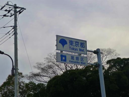 20120107・葛飾10-22