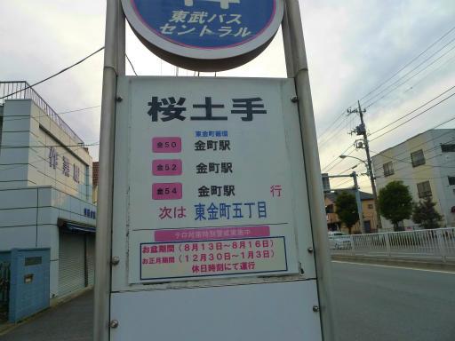 20120107・葛飾11-06