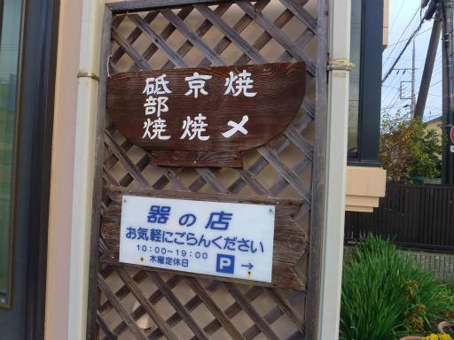 20120107・葛飾11-09