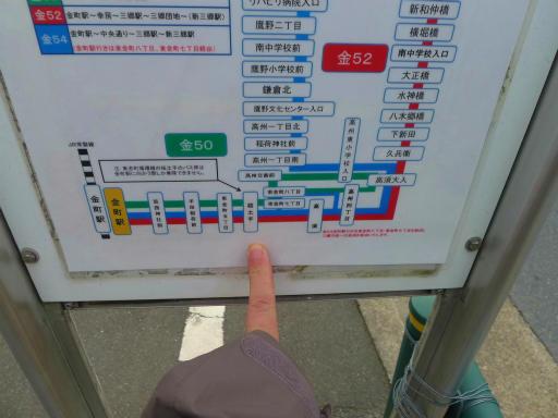 20120107・葛飾11-07