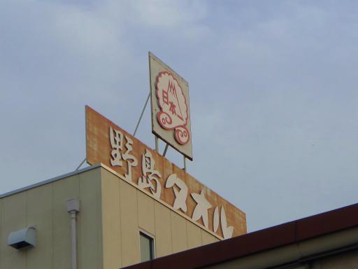 20120107・葛飾11-13