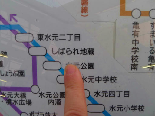 20120107・葛飾12-06