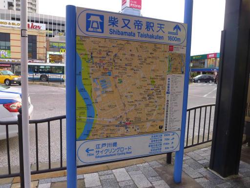 20120107・葛飾12-01
