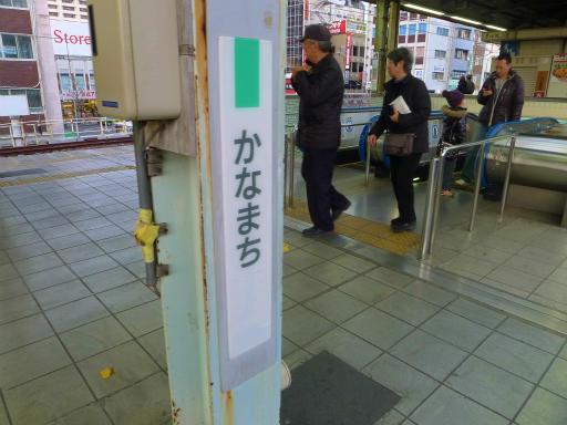 20120107・葛飾12-14