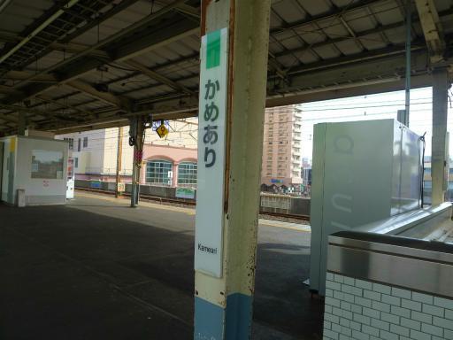 20120107・鉄写02・亀有