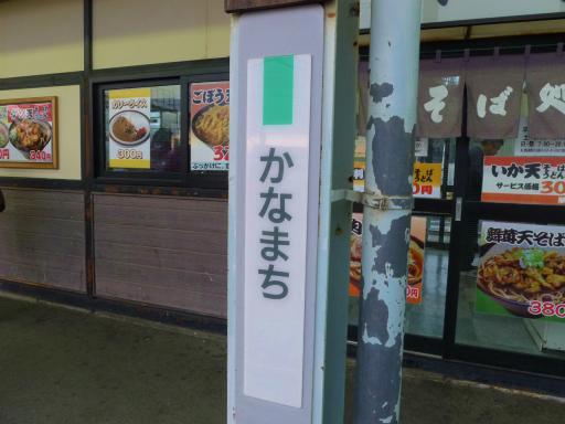 20120107・鉄写12・金町