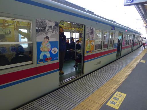 20120107・鉄写07・高砂