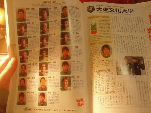 20081126・マラソン3