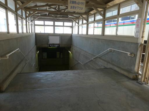 20130317・鉄道秩父05
