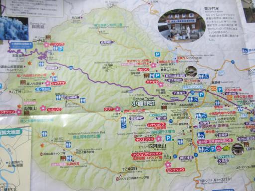 20130322・地図05
